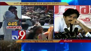 Pawan Kalyan opens up on TDP Cash for Vote Case