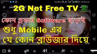 2G speed free all Tv Channel watching HD Quality , No apps , Only One Website* jms tips #