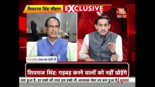 India 360: Exclusive Interview With Shivraj Singh Chouhan On Onion Auction Scam