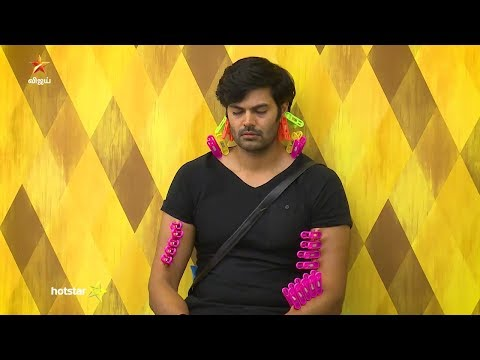 BIGG BOSS GANESH SCOLDED 22th Sep Episode 90 Day 89 PROMO 2 VIJAY TV TAMIL thumbnail
