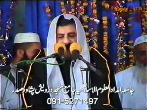 Qari Rafat Hussain 2006 Pakistan video