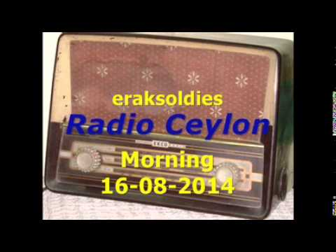 Radio Ceylon 16-08-2014~Saturday Morning~03 Aapki Pasand