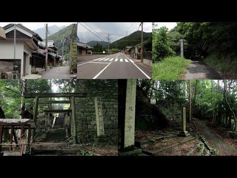 東海道 坂下宿