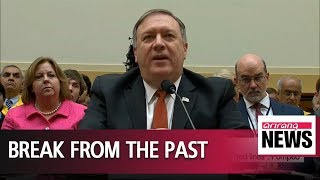 Pompeo says N. Korea nuclear talks advancing