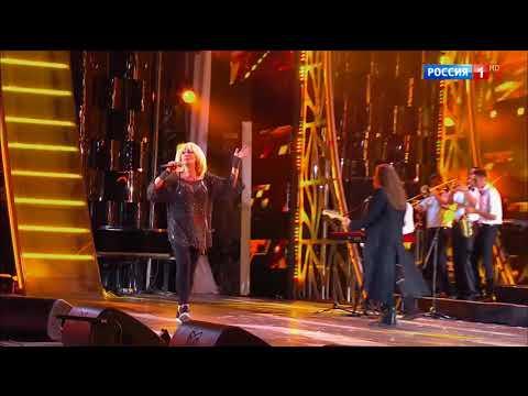 Ирина Аллегрова Изменяла Нoвaя вoлнa День любви