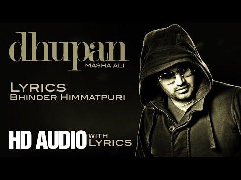 ✍ Masha Ali | Dhupan | Lyrics | HD Audio Brand New Punjabi Song 2014
