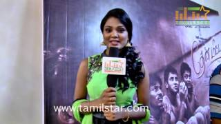 Bhartha Naidu At Thaen Mittai Movie Audio Launch