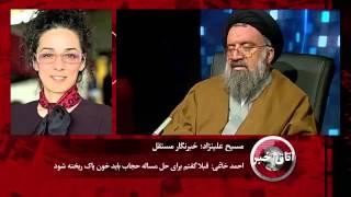 گفتگوی اختصاصی مسیح علی نژاد با سید احمد خاتمی