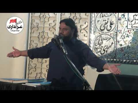 Zakir Shoukat Raza Shoukat | Majlis e Aza 04 Feb 2018 | Imambargah MumtazAbad, Multan
