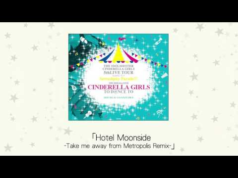 【楽曲試聴】「Hotel Moonside -Take me away from Metropolis Remix- / 烏屋... (07月21日 22:33 / 17 users)