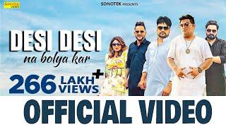 Download Lagu Desi Desi Na Bolya Kar Chori Re (Official Video) | Raju Punjabi | MD | KD | Vicky Kajla | Sonotek Gratis STAFABAND