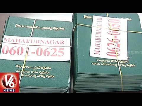 Rythu Bandhu Scheme Cheques Distribution Arrangements Speedup In Mahabubnagar | V6 News
