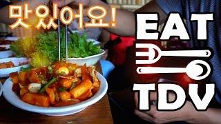 Korean food in Thamel, Kathmandu | Nepal Vlog 12 | ThatDudeVlogs