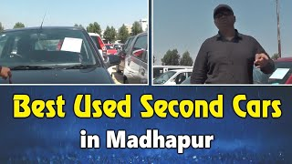 Best Used Second Cars At Madhapur | Second Hand Car Market In Hyderabad