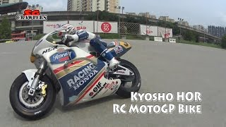 Kyosho HOR - Hang On Rider RC Bike run at Punggol Hardcourt