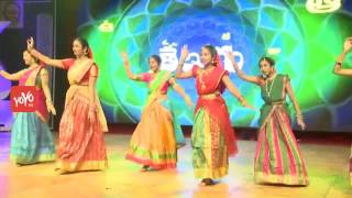Best Telugu Dance Performance at TANA Convention 2017 | NRI Events |  YOYO TV Channel