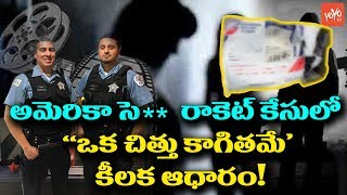 American Police Found the Key Evidence in Tollywood Hitech Racket Chicago Incident
