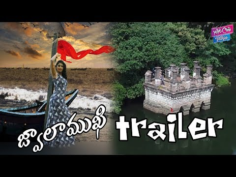 Jwalamukhi Telugu Movie Official Trailer 2018 | Tollywood Latest Movies | YOYO Cine Talkies