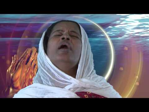 Abonesh Adinew--እጄን ይዞ video