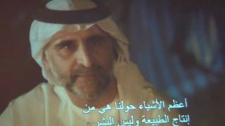 UAE National Day Film. How it was and what it is.
