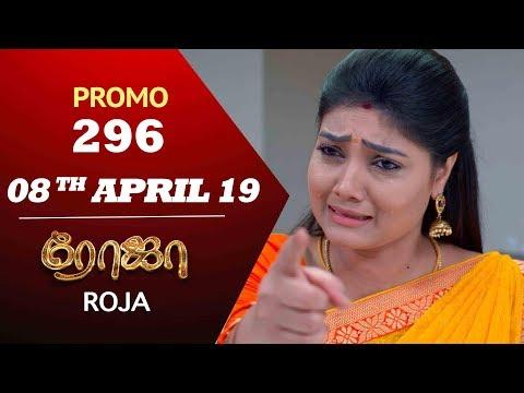 Roja Promo 08-04-2019 Sun Tv Serial Online