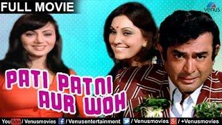 Pati Patni Aur Woh (1978)