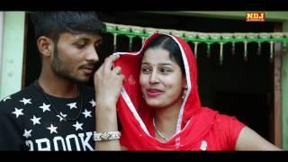 New Song 2017 Haryanvi | नाटगी भाभी | Karan Singh Pajju & Renu Sheoran | Haryanvi Song latest 2017