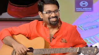 ONNUM ONNUM MOONNU Alphons Joseph & Balabhaskar with Rimi Episode 76(full)28th Sep.