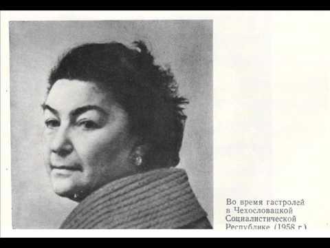 Мария Гринберг. А.Лядов. Вариации на польскую тему.