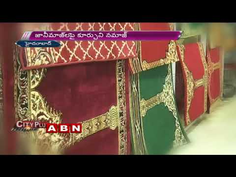 Islamic Namaz Mat Janamaz Sale Increased In Ramzan Season | Hyderabad
