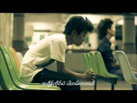 Myanmar New Song 2014 - Why Don't You Love Me   Chanmyaemrc & Wai Yanmrc video