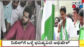Abhishek Ambareesh Speaks About Nikhil Kumaraswamy; Says He Has Good Future