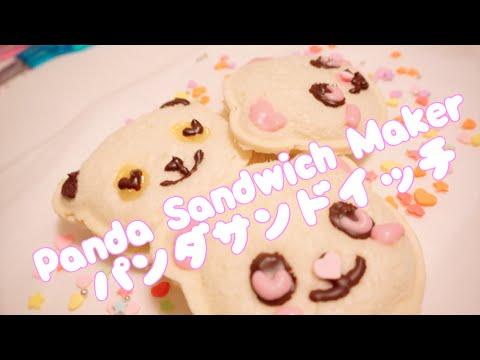 Japanese Panda Sandwich Maker ♥︎ 食パンダ サンドイッチ