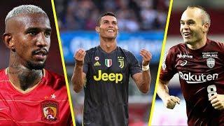 YENİ TRANSFERLERİN İLK GOLLERİ l Iniesta, Ronaldo, Shaqiri ..