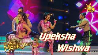 Upeksha Swarnamali with Wishwa   Mega Stars 3 | FINAL 11 | 2021-08-01