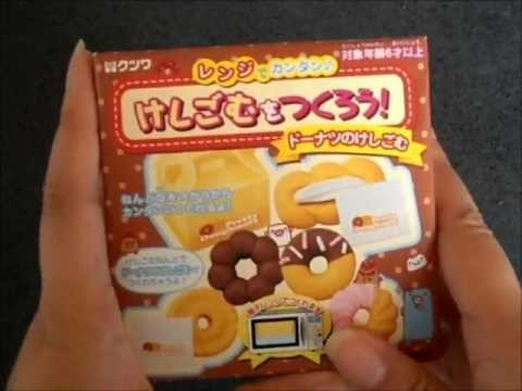 Donut Eraser Making - [HD]