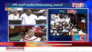 Mulayam Singh Yadav Speech On No-Confidence Motion In Parliament Lok Sabha