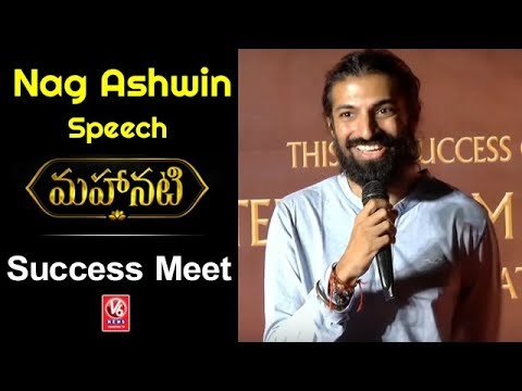 Director Nag Ashwin Speech At Mahanati Movie Success Meet | Keerthi Suresh | Dulquer Salmaan | V6