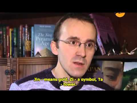 Pyramids_Cosmic Antennas_Engl.Subt._full Russian documentary(2011)