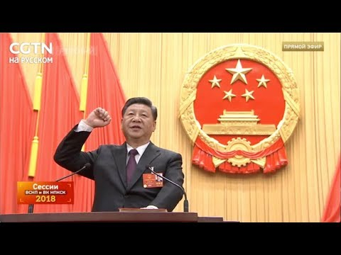 Си Цзиньпин избран председателем КНР и председателем центрального военного совета КНР