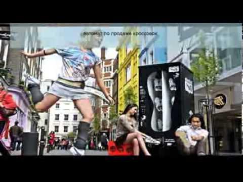 Необычные бизнес идеи  5 новых вендинговых торговых автоматов