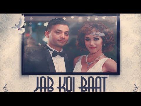 Jab Koi Baat Bigad Jaaye - Remix