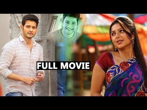 Mahesh Babu Telugu Full Length Movie | Cine Cafe Hub | 2018 Telugu Latest Movies