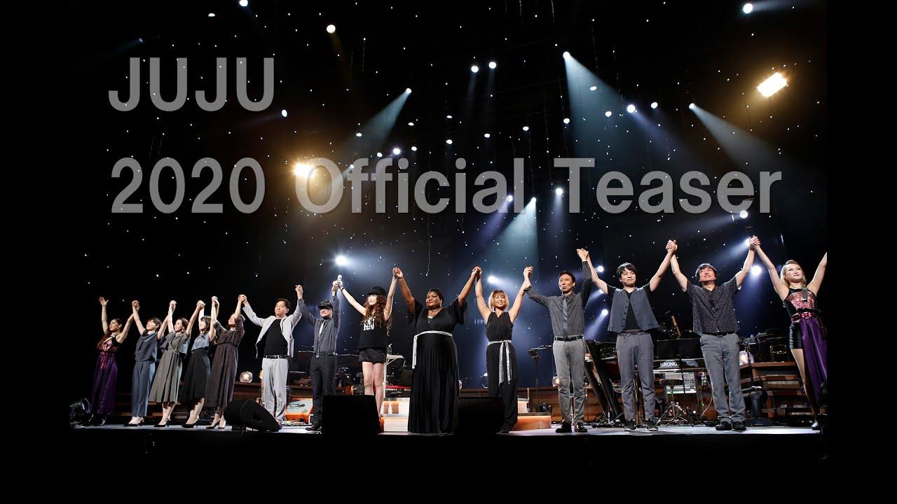 JUJU - 「2020 Official Teaser」映像を公開 活動15年の軌跡を紡ぐスーパーベストアルバム 2020年春発売、全国アリーナツアー開催決定 thm Music info Clip