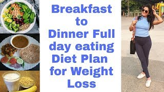 Full day Diet Plan for Weight Loss |  Breakfast, Lunch, Protein Shake, Dinner for Fat Loss Alphalite