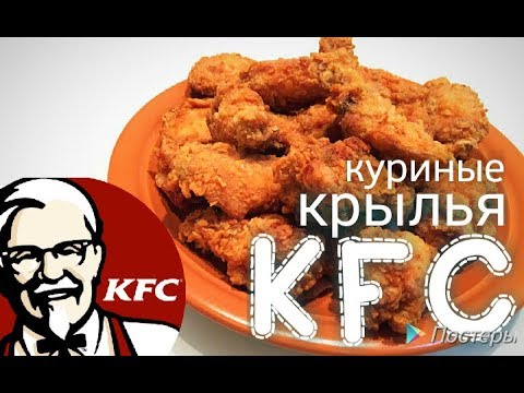 kfc stakeholders Well there are many answers to this but my favorite is the fat person in the corner stuffing there faces.