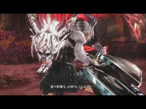 God Eater 2: Rage Burst [PS4]: Mukuro Kyuubi
