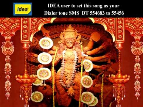Hindi - Caller Tune - Navratri Special - Jai Ambe Maa