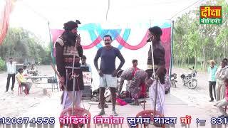 जमीदारो का जुल्म उर्फ डाकू कहर सिंह नौटंकी भाग -14 मछरेहटा सीतापुर नौटंकी 9565129935 diksha nawtanki