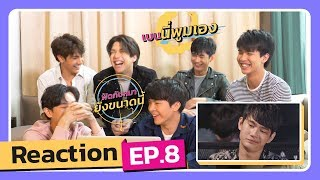 Reaction 2Moons2 The Series EP.8 | Mello Thailand